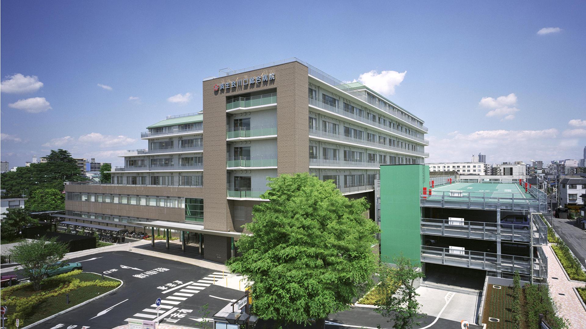 「川口総合病院」の画像検索結果